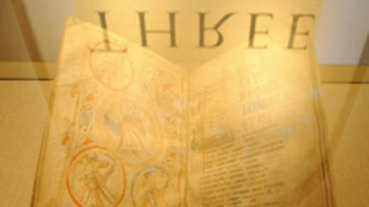 Coexist at the Three Faiths Exhibit