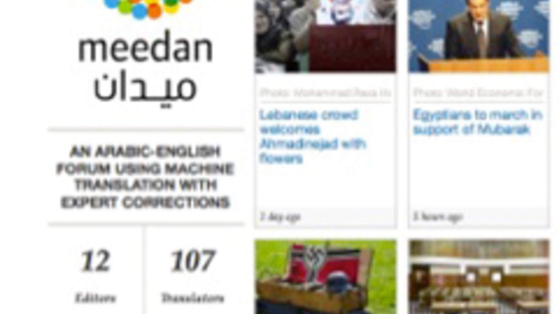Coexist developing Meedan.org with Meedan a specialist in on-line translation